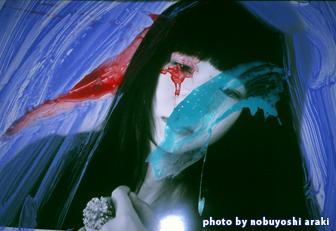aobaichiko2